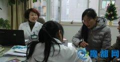 郑州长江医院靠谱吗,输卵管疾病3年无子到长江终怀孕