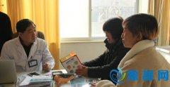 郑州长江不孕不育医院地址,长江一个月重燃我生活的希望