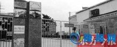 邓凯批示光山学生食物中毒事件 上报教育部