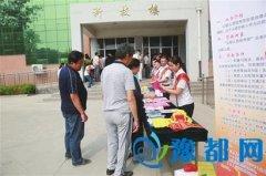 青岛农商银行积极开展金融生态环境示范镇创建活动