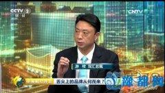 """""""中国品牌日""""诞生 双汇入围""""CCTV中国品牌榜"""""""
