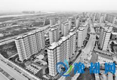 郑州棚改项目建设任务超额完成 150平米仅7.5万