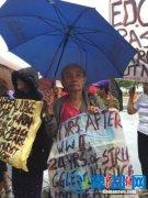 韩国原慰安妇支援团体集会 要求废除日韩共识