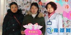 郑州长江不孕不育医院口碑怎么样,输卵管积水粘连到长江难阻好孕