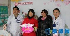 郑州长江医院口碑怎么样,只要心态好怀孕其实很简单