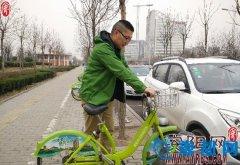 市民减少私家车使用 选择绿色出行方式