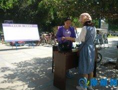市交通运输局积极开展全国防灾减灾日宣传教育活动