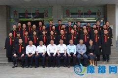 内乡县法院举行首批入额法官宣誓仪式