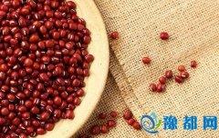 红豆的营养价值 红豆汤如何做