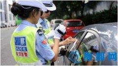 河南跨省异地缴纳交通违法罚款开通 外省也可缴纳