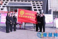 安阳中院:建设法治社会 巾帼在行动