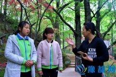 宝天曼生态文化旅游区管委会深入景区指导5A级创建