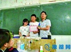 """贵州一班主任给高三学生颁""""情侣奖""""遭批"""