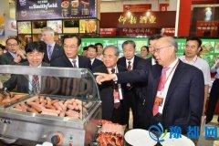 世界500强万洲国际携中国双汇和美国Smithfield参展中国食品博览会