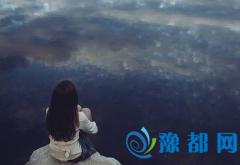 Julia Chen 2016年8月天秤座运势