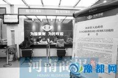河南省全省范围内缴纳社保费 要换时间和地方了