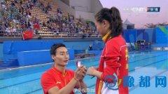 何姿摘得跳水女子3米板银牌 秦凯现场向其求婚