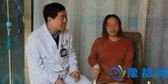 郑州长江医院口碑怎么样,不孕女心太急到长江有惊喜