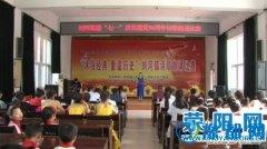 """刘河镇举办""""沐浴经典  重温历史""""诗歌朗诵比赛"""
