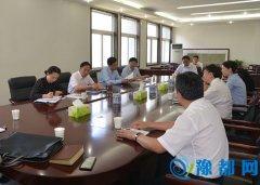 泰康之家投资有限公司领导到宁陵县调研健康养老产业