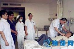 北京友谊医院成立'心脏康复团队'