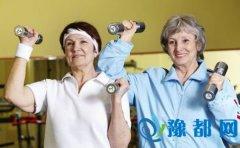 老年人冬季养生保健 老年人冬季如何养生