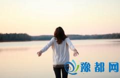 Julia Chen 2016年8月白羊座运势