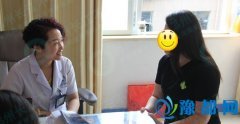 郑州长江不孕不育医院口碑怎么样,婚后半年不怀孕原是弱精惹的祸