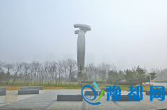 昨晚10时河南召开紧急会议 全省联动应对重污染