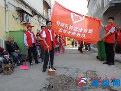 驿城区教体局志愿者服务队进社区