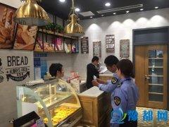 """平舆县食品药品监督管理局积极开展""""双创""""工作"""