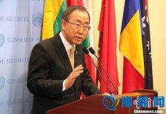 何人接班执掌联合国?潘基文:乐见女性领导人