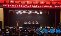 我省举办2016年全省中等职业学校学生素质能力大赛