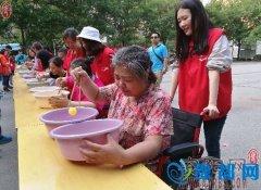 33名残疾人参加趣味运动会