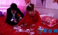 郑州限购升级 外地人买房需缴2年以上个税或社保