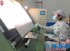 林州光远新材料科技有限公司电子玻纤及产业用布项目填补我省高端玻璃纤维材料空白