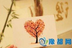 李云天塔罗生肖运程(2.6-2.12)