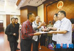 人民法院召开第八次执行公开大会