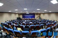全国民办教育协作创新联盟第三届年会召开