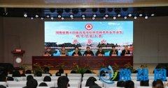 我省举办第十四届高等学校师范教育专业毕业生教学技能大赛
