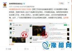 福建晋江被曝发生KTV枪案 泉州公安:系谣言(图)