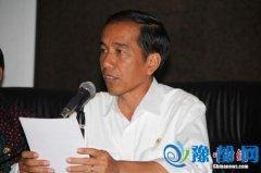 印尼总统发表国情咨文呼吁克服三大挑战(图)