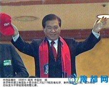 韩举行已故前总统金大中逝世7周年追悼仪式(图)