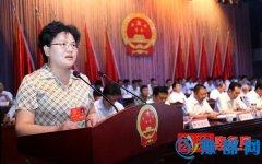 县长张颖波做政府工作报告
