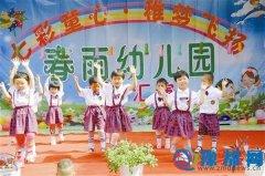 贫困村小朋友欢庆儿童节