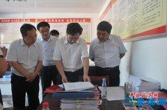 省委副秘书长、省档案局局长张荣斌一行到平舆县调研