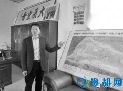 """【脱贫故事】王大伟和他的""""美丽小镇""""计划"""