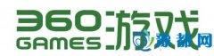 360游戏确认参展2016年ChinaJoyBTOC