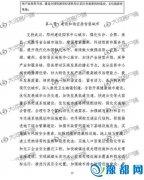 重磅!国务院正式发文:支持郑州建设国家中心城市