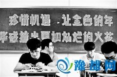 北京高考复读生人数创历年新低今年再减千余人